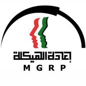 MGRP Employee 2.0