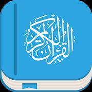 Quran.kz 1.11