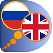 English Russian dictionary 3.95