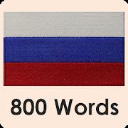 Learn Russian language 23