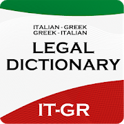 ITALIAN-GREEK LEGAL DICTIONARY 1.2