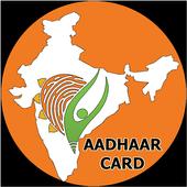 Aadhaar card Status & Download 1.0