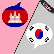 Khmer Korean Translator 1.5