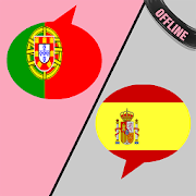 Portuguese Spanish Translator 1.2