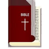 Bible hub 2.1