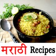 Marathi Recipes 4.0