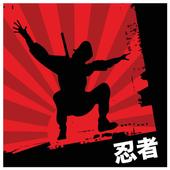 Ninja fight ufc 1.0.1