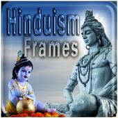 Hinduism Photo Frames 1.0