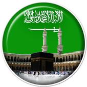 Azan Saudi Arabia 1.3.9