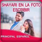 Write Spanish Poetry on Photo 1.0