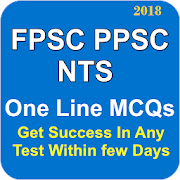 FPSC SST BOOK BPS 17 1 1 APK Download - Android Education Apps