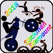 Stickman dark knight Dismount 1.0