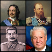 Leaders of Russia and the USSR - History quiz 1.0.12