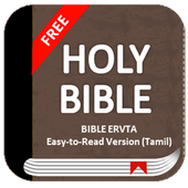 Bible ERVTA, Easy-to-Read Version (Tamil) 0.6