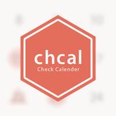 chcal - チェックカレンダー 1.5