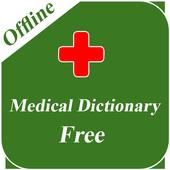 Medical dictionary offline 1 1.0