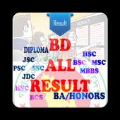 All bd result 2018 1.7