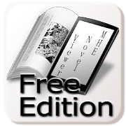 MHE Novel Viewer Free Edition 1.6.6f