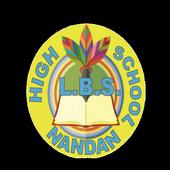 LBS High School Nandan 2.1