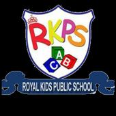 Royal Kids Public School (Sagar) 2.4