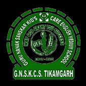Guru Nanak Sanskar English Medium Middle School 2.4