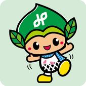 緑区あちこちアプリ 1.3.1