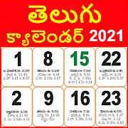 Calendar 2019 Telugu 1.5