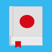 Ярианы Япон Хэл 2.0.8