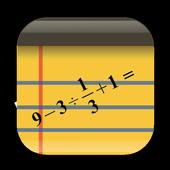 Terminale - Math 7.0.3