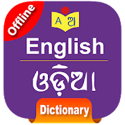 Ciigoo Afaan Oromoo Idioms 3 5 APK Download - Android Entertainment Apps