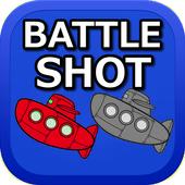 バトルショット~VS潜水艦~ 1.1