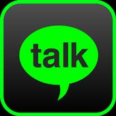 出会いアプリ-GreenTALK- 3