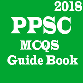 PPSC BOOK 1.1