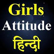 Girl Attitude Status Hindi 10
