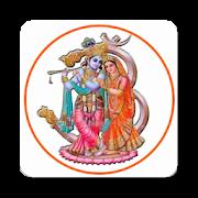 Kanha Parivar 3.1