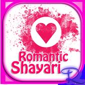 Romantic Shayari 2.0