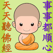 Buddhist Music 1.10.0