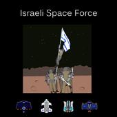 Israeli Space Force