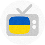 Ukrainian TV guide - Ukrainian television programs 1.0