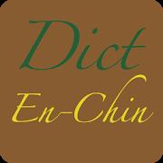 English Chin Dictionary 2.5.1
