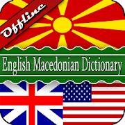 English Macedonian Dictionary 2.38