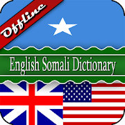 English Somali Dictionary 2.38