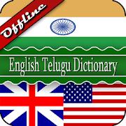 English Telugu Dictionary 2.37