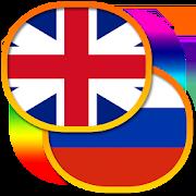 Русско-английский разговорник+ 1.105