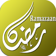 Ramazan Ahkam wa Masaail Roman 1.0