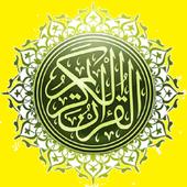 Al Quran Audio Reader 1.0