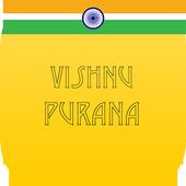 Vishnu Purana 1.1