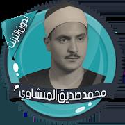 net.andromo.dev540689.app524253 1.0
