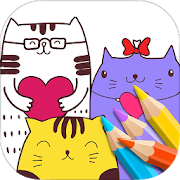 Coloring Book for Kids & Family by Fun Color Games 2.7.0