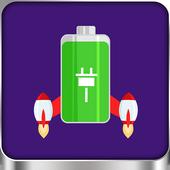 5X تطبيق تسريع شحن البطارية 1.0